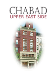 Chabad of the Upper East Side